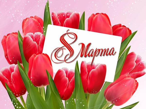 Поздравления с Днем Матери от взрх и маленькихей
