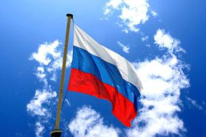 Поздравления с Днем государственного флага Российской Федерации в стихах