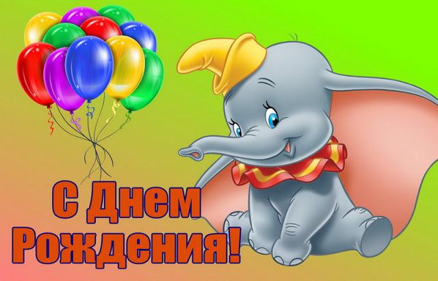 Поздравления с днём рождения мальчику на 2 года в прозе